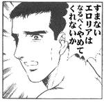 0704sumanai.jpg