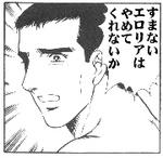 0706sumanai2.jpg